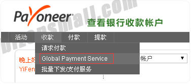 payoneer卡的Global Payment Service